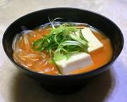 豆腐とくずきりのチゲの写真