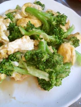 簡単★ブロッコリーと炒り卵のオイマヨ和え