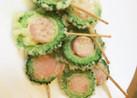 苦くないゴーヤの天ぷら おつまみに。