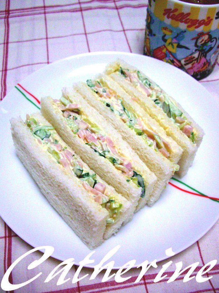 刻みハム&刻みキュウリのサンドイッチ