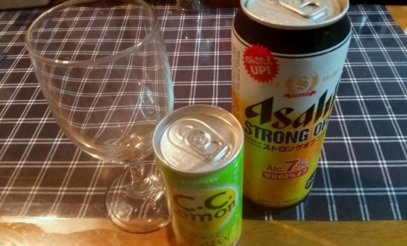レモンビールで残暑もすっきり元気に!