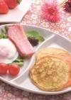 ピーマンパンケーキの朝食ワンプレート