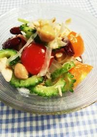 ゴーヤ・豆・トマト…ノンオイルサラダ♪