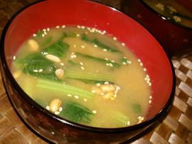 ほうれん草と納豆のピリ辛味噌汁(^^♪