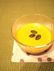 かぼちゃの甘酒豆乳プリン☆アレルギー対応の写真