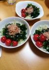 ワカメと大根サラダ~和風ドレッシングで~