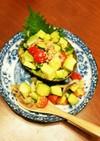 タコわさびのアボカドココット・サラダ