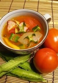 夕顔・トマト・四角豆のコンソメスープ♪