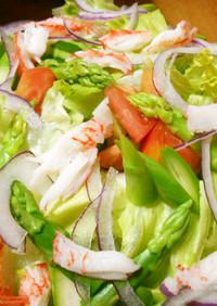 アスパラとカニカマの野菜サラダ♪