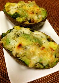 アボココットdeアボカドとツナのサラダ。