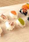 【離乳食】お祝い★ミニにぎり寿司