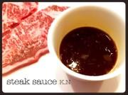簡単1分♬絶品♡和風ステーキソース♡の写真