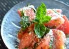 バジル風味のチーズトマト【作り置き】