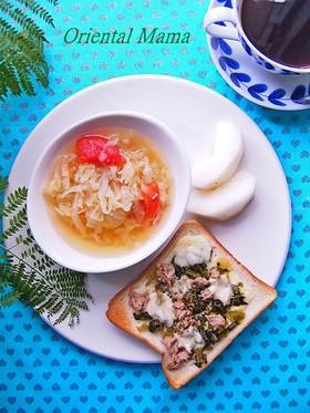 朝ごはんは、高菜ツナチーズトースト