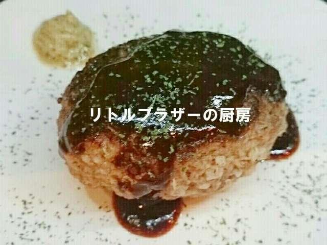 冷凍 ハンバーグ 焼き 方
