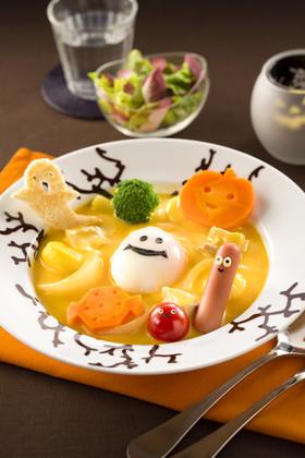 温玉おばけのハロウィーンかぼちゃシチュー