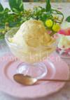 自家製♡濃厚バニラアイスクリーム