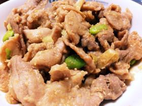 豚コマの味噌漬け焼き