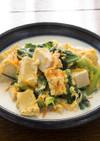 高野豆腐のミルク卵とじ