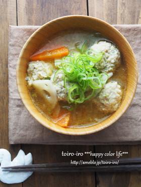 ふわふわ鶏団子と根菜のごちそう味噌汁