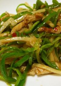 簡単本格!ご飯がすすむ青椒肉絲!
