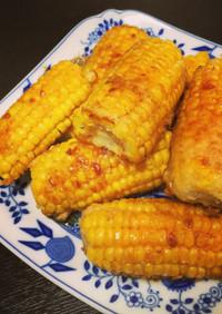 トウモロコシの唐揚げ。にんにく醤油バター