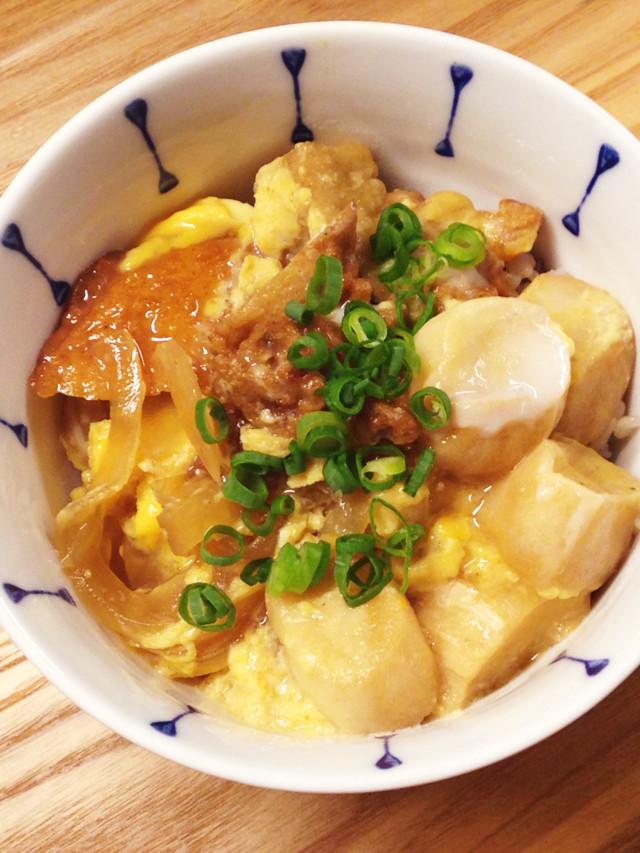 お麩とさつま揚げの卵とじ☆節約丼!