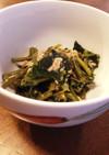 ♡時短♡空芯菜とツナの炒め物