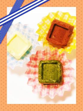 糖質制限☆ホワイトチョコレート抹茶チョコ