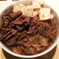 関東風の味濃いめ牛肉で肉豆腐♪