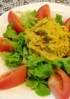 簡単美味♪リメイク南瓜の煮物サラダ♡