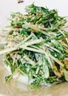 水菜大量消費☆ツナと水菜の胡麻マヨサラダ