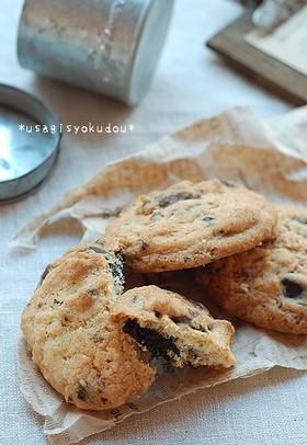 チョコたっぷり~♡アメリカンクッキー