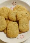 直ぐ焼ける カロリー控えめセサミクッキー