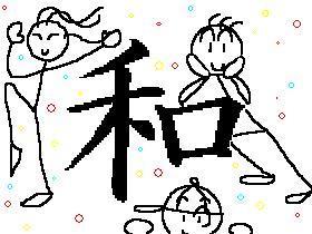 (^^)基本の調味料早見表~和食ばーじょんVol.2