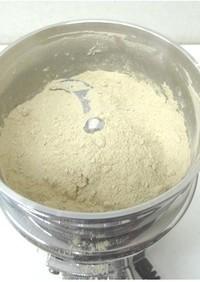 菊芋のパウダー化 粉砕機ミニスピードミル