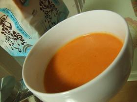 甘味凝縮!ほんとおいしいトマトスープ♡