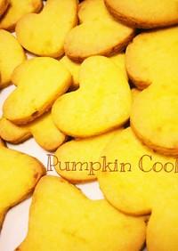 簡単ハロウィン♡サクサクかぼちゃクッキー