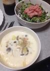 ホットヨーグルト豆乳スープ