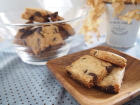 マクロビ★チョコチップクッキー