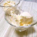 赤肉メロンのアイスクリーム