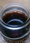 ボトルコーヒーで作る簡単コーヒーゼリー