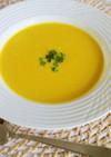 嶽きみのコーンスープ