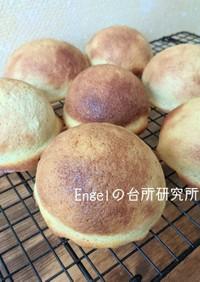 シンプルメロンパン全粒粉入り