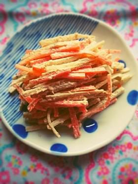 ごぼうサラダ(柚子胡椒&マヨ&めんつゆ)