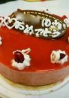 簡単!冷凍苺で苺ムースとチョコのケーキ♡