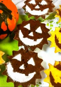 ハロウィンに☆かぼちゃのカップケーキ