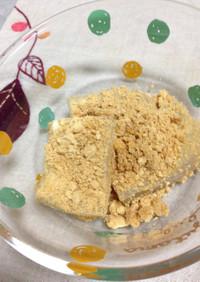 乳酸菌入りきな粉をまぶした わらび餅