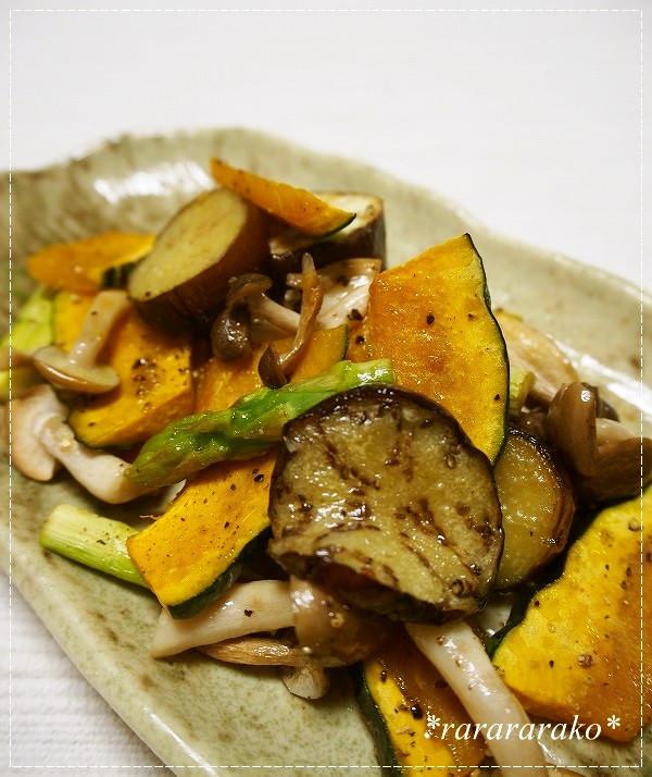オーブンで焼くだけ☆簡単*野菜のグリル