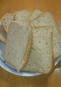 HB★ごまごま食パン
